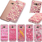Lovely Pattern Dynamic Glitter Quicksand Bling Sparkle Liquid Soft Case Cover