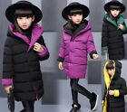 Reversible Winter Girls Kids Padded Quilted Coat Jacket Puffer Hooded Parka New