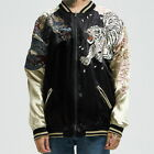 Mens Souvenir Jacket Sukajan Japanese Pattern Embroidered REVERSIBLE 4 St Beasts
