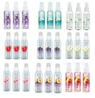 3 X Avon Naturals Fragrance Spritz (Triple Pack) ~ Room or Personal Spray