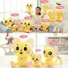 Cute Large Expression Plush doll cat Bear Giant Big Soft Stuffed Toys Kids gift