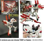 Transformers TAKARA TOMY LG 07 Hasbro LEADER CLASS JETFIRE SKYFIRE boxed/loosed