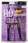 ATSUGI TIGHTS For all women Atsugi quality 2-Pair Set 110 Shipping from Japan