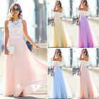 Women Lace Long Dress Cocktail Party Evening Formal Wedding Prom Gown Maxi Dress