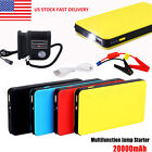 car compressor function - Hot 12V 20000mAh Multi-Function Car Jump Starter Power Booster Battery Charger S