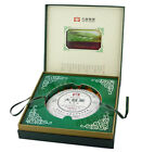 2009 Yunnan Menghai Dayi Mational Charm 60 China 60th Anniversary Raw Pu'er Tea