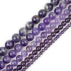 Купить Natural Gemstone Beads Round Loose Strand 15-inch 4mm 6mm 8mm 10mm 12mm Sizes