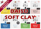 DAISO SOFT CLAY Perfect for making butter slime Airdry craft clay F/S image