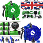 EXPANDABLE FLEXIBLE GARDEN HOSE PIPE EXPANDING BRASS FITTINGS SPRAY GUN Water UK
