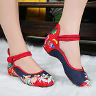 Clothing Shoes - EP_ Women Elegant Art Casual Flat Chinese Style Embroidered Cloth Shoes Natural