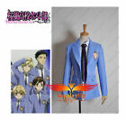 [In Stock] Blue Jacket +Tie Anime Ouran High School Host Club Cosplay Costume