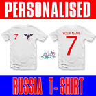 Kids Personalised Russia 2018 T-Shirt | Personalised World Cup Football Top
