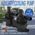 Best Auxiliary Cooling Water Pump For VW Tiguan Jetta Audi A3 OEM1K0965561J Top