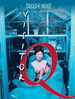 73352 VISITOR Q Movie Takashi Miike Ichi The Killer CANVAS PRINT Leinwand