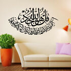 Airress Muslim Culture Wall Stickers Geometric Abstract Creative Wall Sticker