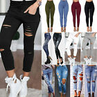 Women's High Waist Ripped Stretch Jeans Jeggings Trousers De