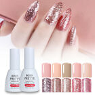BORN PRETTY Rose Gold Glitter UV LED Gel Shining Nail Art Ge
