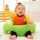 Внешний вид - Infant Baby Seat Sit Support Protector Chair Car Cushion Soft Sofa Pillow Toy HN