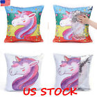 Reversible Sequin Unicorn Print Mermaid Pillow Case Fairy Tale Cushion Cover DIY image