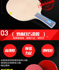 Great Value Upgrade Table Tennis Racket Ping Pong Paddle + Butterfly Case Option
