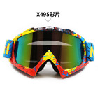 Motorcycle Cross-Country Ski Goggles Anti-Fog Riding Protective Glasses Eyewear