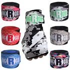 """Ringside Boxing Apex Mexican Handwraps MMA Muay Thai Fitness Glove Wraps - 130"""""""