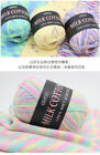 CHIC 54 colors Crochet Soft Milk Crochet Cotton Knitting Wool Yarn Baby Natural