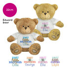 Personalised Name Gifts for Little Big Best Sister Brother Edward Teddy Bear