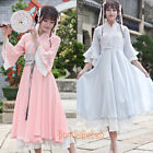 Women's Dress Han Fu Traditional Chinese Tang Clothing Cosplay Custome Party