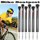 Alloy Seat Post Stem Seatpost MTB Road Mountain Bike Bicycle Cycling 27.2/30.8