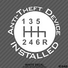 Anti-Theft Device Installed Stick Shift Vinyl Decal Style D - Choose Color/Size