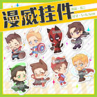 Внешний вид - Marvel The Avengers Thor Loki Iron Man Acrylic keychain keyring Badge Brooch N