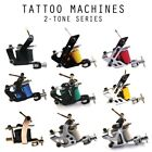 Tattoo Machine Gun 2 Tone Series Choose Colour and Design UK Seller $15.94 USD on eBay