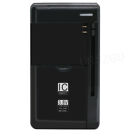 High Quality Battery for Samsung Galaxy Prevail LTE SM-G360P w/ Charger Cable