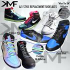 Jordan 1 Flat Replacement Shoelaces AJ1 Laces LACE SWAP BUY BUY 2 GET 1 FREE