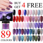 Kyпить BORN PRETTY Glitter Holographics Dipping Powder Chameleon Acrylic Tips Nail Art на еВаy.соm