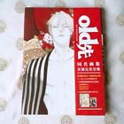 Old Xian Art Collection I & II + Poster / Print Set by old先