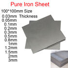 99.995% Pure Iron Sheet Panel Plate 100*100mm Thick 0.5mm 0.8mm 1 1.2 1.5 2 3mm