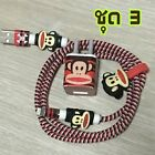 Handmade iphone Charger cable Cartoon