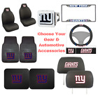 NFL New York Giants Choose Your Gear Auto Accessories Official Licensed $39.97 USD on eBay