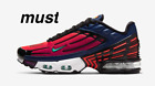 """Air Max Plus """"Blue Void/MagicEmber/ Purple/Green"""" Unisex Trainers All Sizes"""