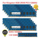 Kingston 8GB 16GB 32GB PC3-12800U DDR3 1600MHz RAM Desktop Memory DDR2 2GB Lot