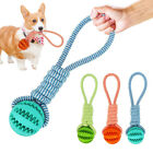 PET DOG PUPPY COTTON ROPE LEAKAGE FOOD BALL MOLAR BITE RESISTANT CHEW TOY