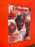 Michael Jodan 5 Majeur Le Basketball Magazine December 1992 Issue W/Poster NBA