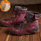 Womens Winter Boho Ankle Boots Lace Up Fur Lined Warm Flats Ladies Shoes Size
