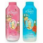 300g Quina Cold Powder Beauty Body Bath Fragrance Flowers Skin Care Refreshing
