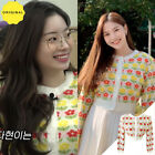 New Womens Authentic X2 Flower Cropped Knit Cardigan Twice Kpop Fashion