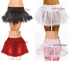 "TEARDROP LACE  PETTICOAT for Costume 12"" long Crinoline fits 21"" - 36"" waist OS"