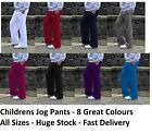 AWDI CHILDRENS JOG PANTS OPEN LEG - 8 GREAT COLOURS - TRACKSUIT BOTTOMS