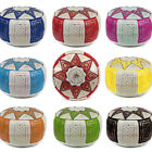 Moroccan Pouf Ottoman Footstool Poof Pouffe Many Colors Available